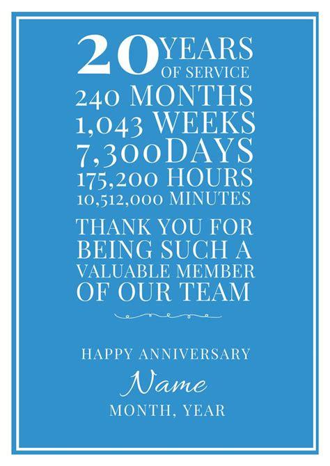 work anniversary gift  years customizable digital etsy
