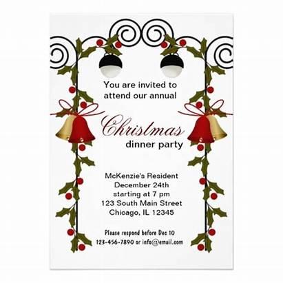 Christmas Clipart Invitations Dinner Invitation Brunch Party