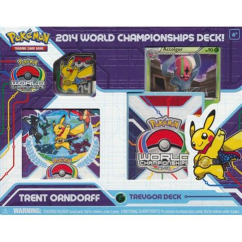 2014 world chionships deck trent orndorff trevgor