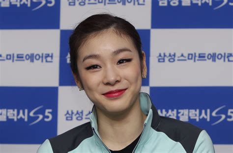 Yuna Kim: 'The classification I received was what I ...