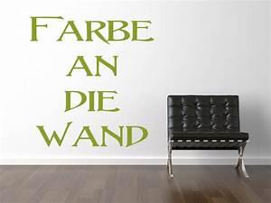 Metallic Farbe Wand : farbe wand alle ideen f r ihr haus design und m bel ~ Sanjose-hotels-ca.com Haus und Dekorationen