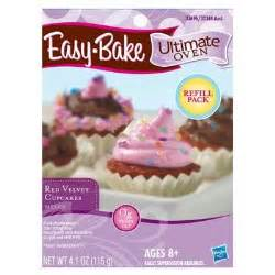 Easy Bake Ultimate Oven Mixes