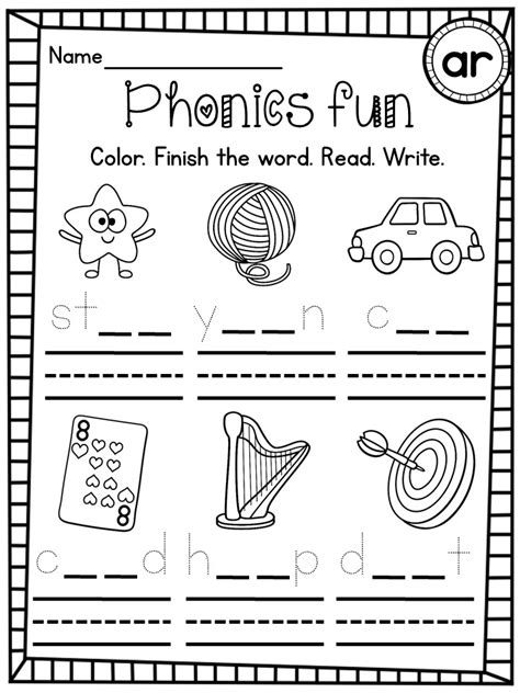 free ar sound differentiated worksheets literacy