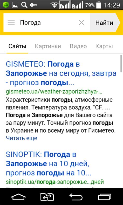 Search Plugin Yandex Search Plugin Android Free