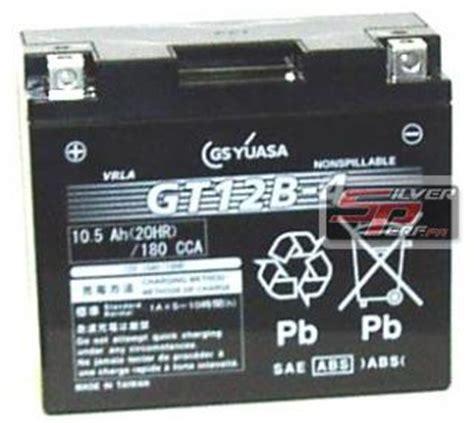 batterie gs gt12b 4 yt12b 4 yt12b bs 70 90