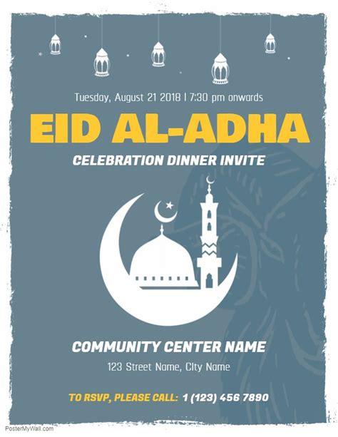 eid al azha dinner invite poster template  images