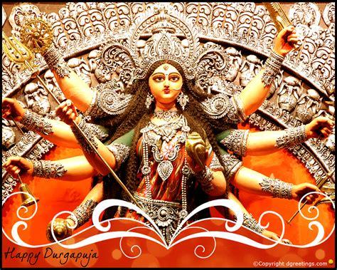 Animated Durga Wallpaper - durga puja wallpapers free durga puja wallpapers
