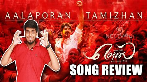 Mersal Aalaporan Thamizhan Song Teaser Review By Review