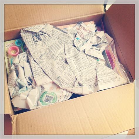 dans quel bureau de poste est mon colis concours bento co 2013 les cadeaux sont arrivés