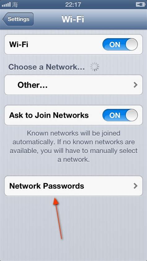 how to see wifi password on iphone for the like me who at misplacing things an