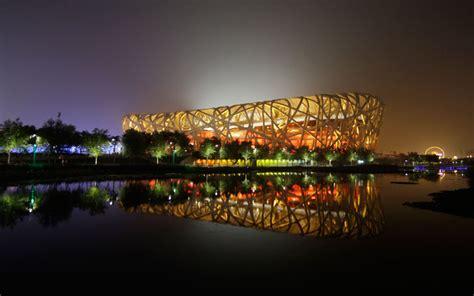 Find the perfect stadio olimpico di pechino stock photos and editorial news pictures from getty images. La Supercoppa ancora a Pechino, la Lega Calcio smentisce ...