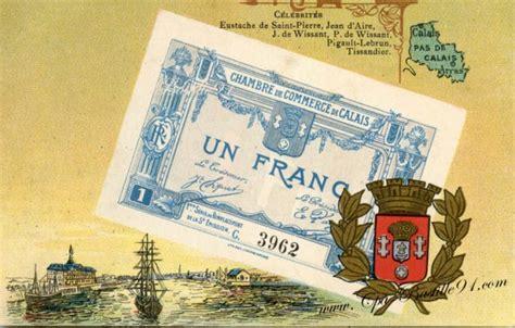 chambre de commerce calais chambre du commerce cartes postales anciennes