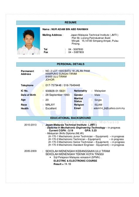 sle of internship resume in malaysia resume adam big