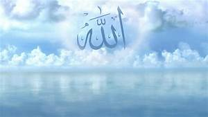 free allah names hd wallpapers