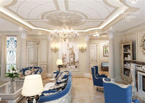 Royal Interior Design By Antonovich Design ⋆ Antonovich