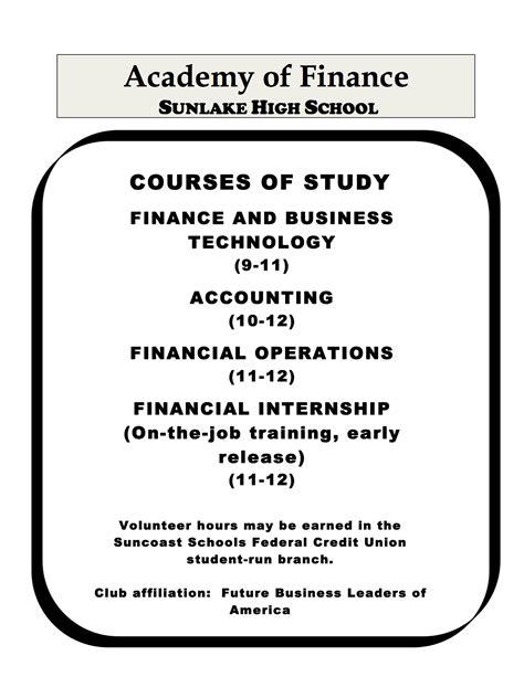 academy finance sunlake high school