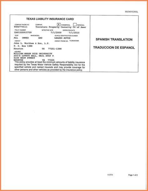 car insurance card template card templates  id card
