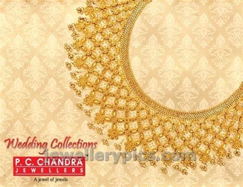 pc chandra gold wedding choker catalogue jewellery designs gold gold jewelry