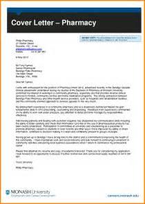hospital pharmacy intern resume 10 letter for pharmacy internship ledger paper
