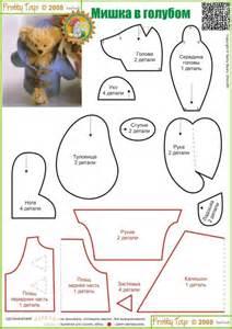 Teddy Bear Sewing Pattern Free
