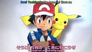 Pokemon Version Youtube : pokemon music xy z full version japanese youtube ~ Medecine-chirurgie-esthetiques.com Avis de Voitures