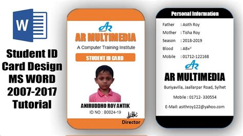 create professional student id card  ms word