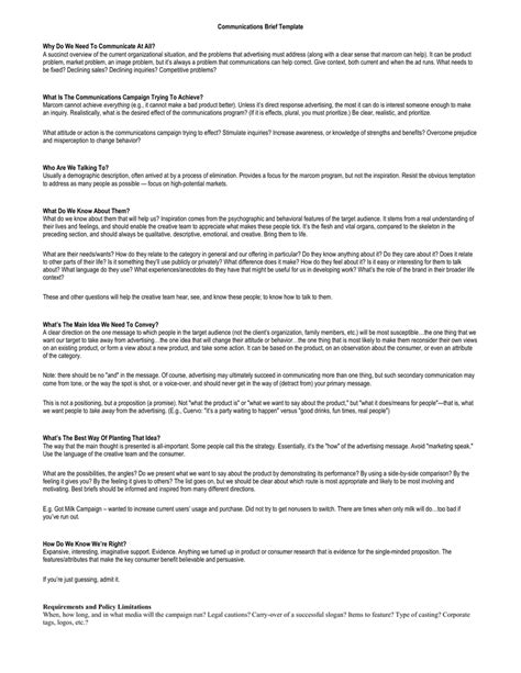 Communications Brief Template