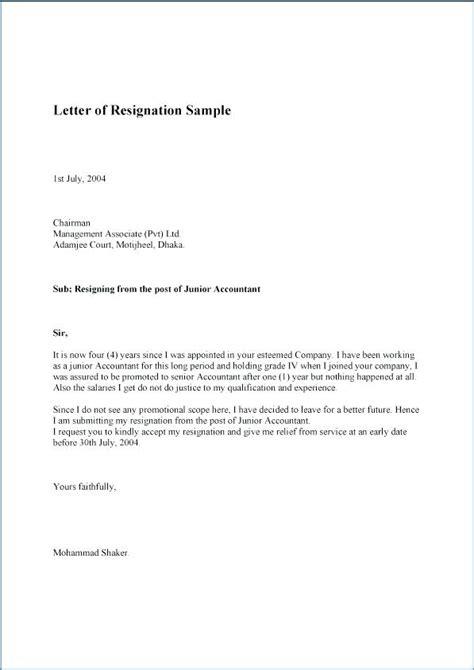application  regine letter setup
