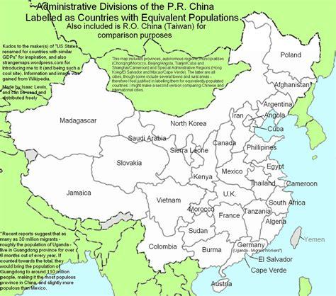 Carte Monde Ville Vierge by Carte Chine Vierge Noms Villes Carte Vierge De La Chine