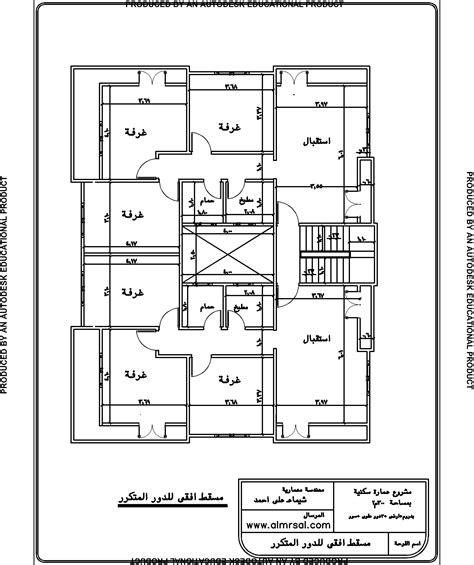 Check spelling or type a new query. مخطط لعمارة سكنية بمساحة 300 متر مربع ( شقتين ) | المرسال