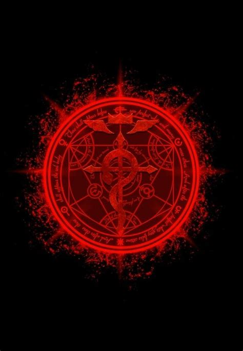 human transmutation circle fullmetal alchemist poster