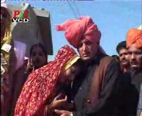 Suhaag Dogri Punjabi Himachali Song 1  Indian Folk Songs