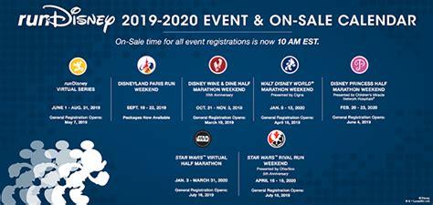 rundisney event registration announced allearsnet