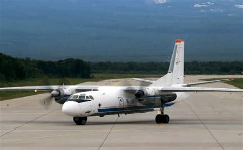 Krievijas Kamčatkas pussalā avarējusi pasažieru lidmašīna ...