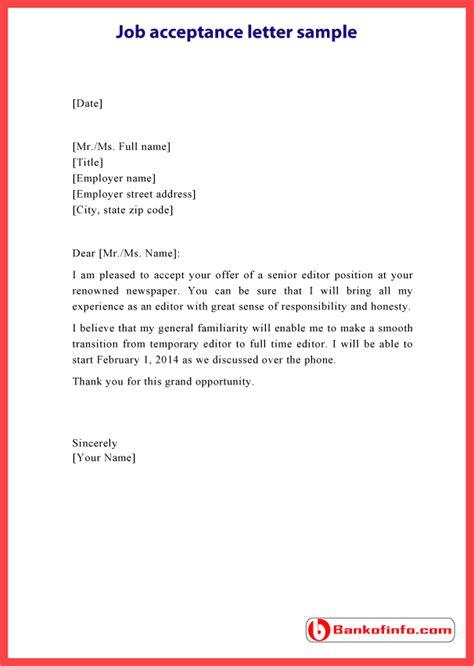 job acceptance letter sample letter acceptance letter