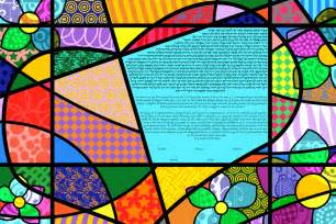 ketubah text the heart shaped world ketubah this is not a ketubah yes