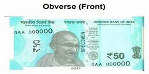 New 50 Rupee Note Release And Old Note To Continue