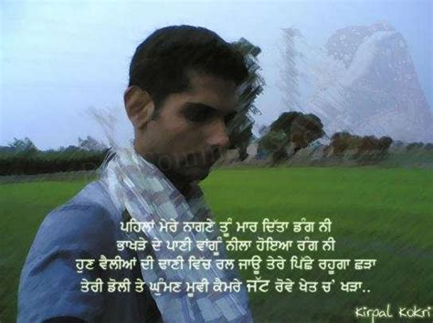 velly jatt written in punjabi jatt velly