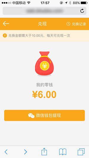 豆豆趣玩app|豆豆趣玩赚钱是真的吗 - 随时赚 - 苹果iphone手机赚钱 ...