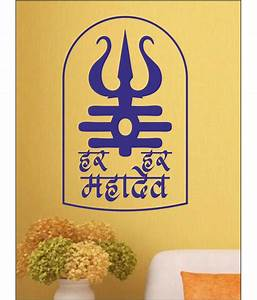 Wall1ders Har Har Mahadev Blue Stickers - Giant: Buy
