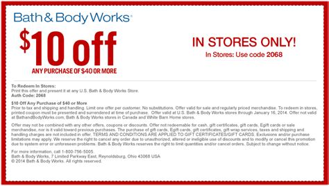 Bed Bath And Beyond Online Coupon Code Picture