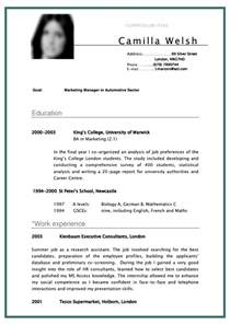 Marketing Resume Templates Cv Curriculum Vitae Sle For Marketing Manager In Automotive Sector