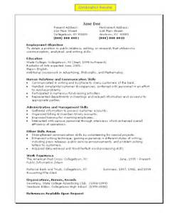 combo functional chronological resume employ me fast college grad functional combination resumes