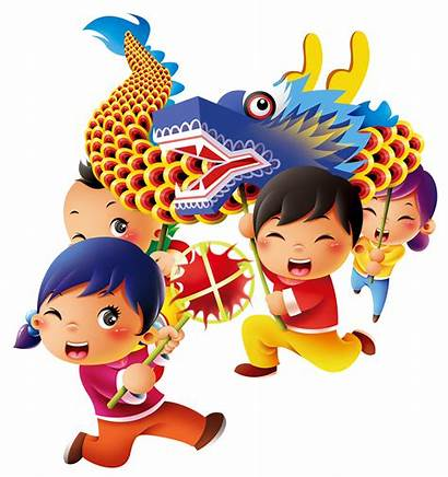 Clipart Chinese Lion Transparent Dragon Dance Lantern