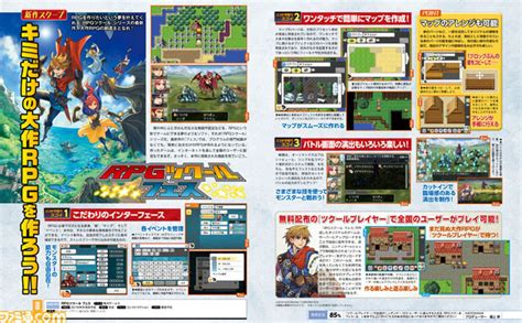 Gamemaker is software designed to make developing games easy and fun. The Nintendo 3DS Is Getting A New RPG Maker Game ...