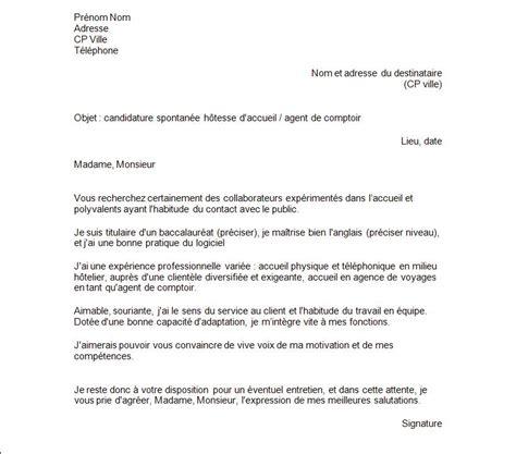 licence pro cuisine lettre de motivation pour de l 39 accueil exemples de cv
