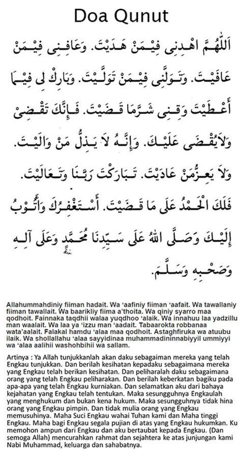 bacaan doa qunut pendek sholat subuh witir nazilah  artinya
