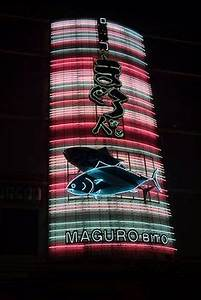 1000 images about Neon Tokyo on Pinterest