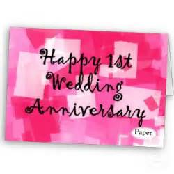 1st year wedding anniversary the chronicles of kogin my 1st wedding anniversary