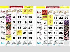 2018 Kalendar 2019 2018 Calendar Printable with holidays